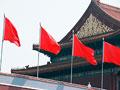 天安門の旗の写真