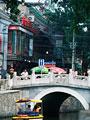 北京の橋の写真