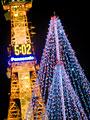 札幌テレビ塔とイルミネーションの写真