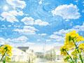 青空と住宅街の写真