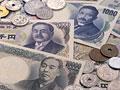 日本円の写真