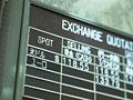 外貨換算レート表の写真