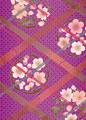 竹格子に花の丸の写真